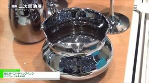 [Battery Japan 2014] アイグローバル株式会社 – 次世代のメタリックコーティング「銀ミラーコーティングインク」