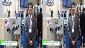 [3D] オートマチックレーザースリッター「JLS-50S」 – ジェーシーシーエンジニアリング株式会社