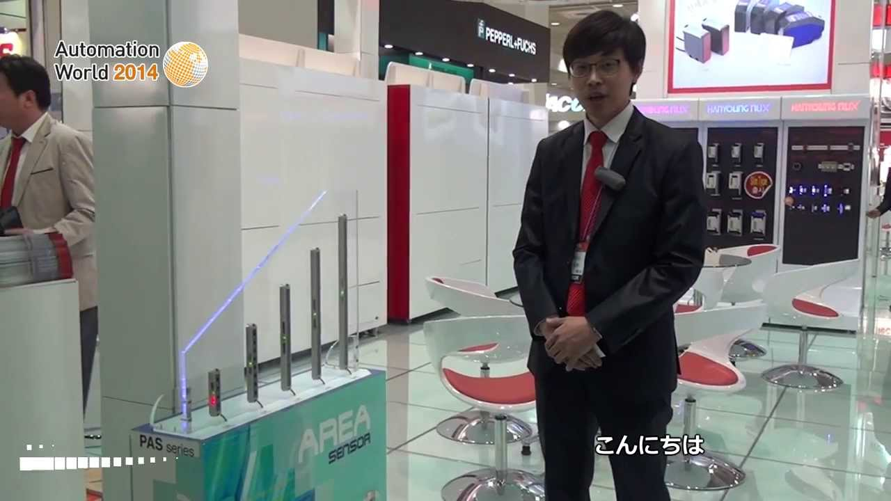 [Automation World 2014] 安全装置用センサー「PAS series」 - HANYOUNG NUX