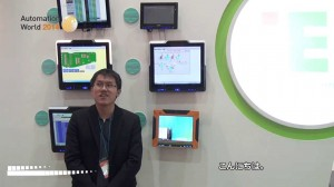 [Automation World 2014] State of the Art Industrial Panel Solution – iEi Integration Corp.