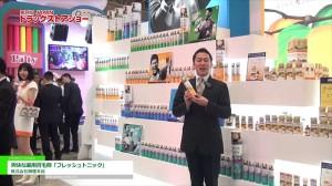 [第14回JAPANドラッグストアショー] 爽快な薬用育毛剤「フレッシュトニック」 – 株式会社柳屋本店