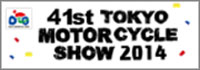 第41回 東京モーターサイクルショー