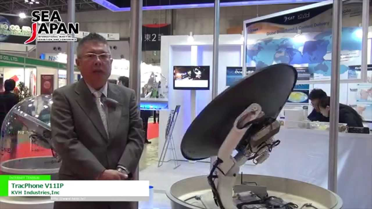 [SEA JAPAN 2014] mini-VSAT Broadband対応アンテナ「TracPhone V11IP」- KVH Industries,Inc