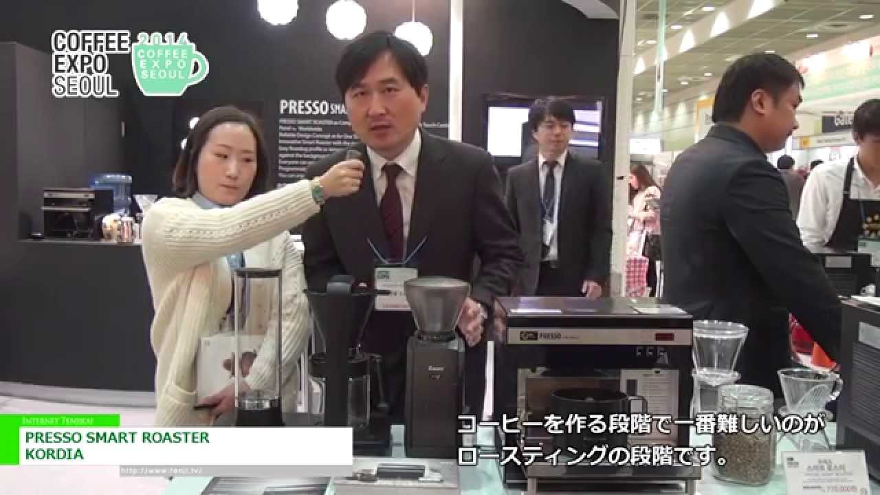 [Coffee Expo Seoul 2014] PRESSO SMART ROASTER – KORDIA