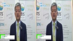 [3D] バイオガス発電プラント – BTS Biogas Japanes
