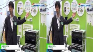 [3D] FM緊急ラジオシステム – ホーチキ株式会社