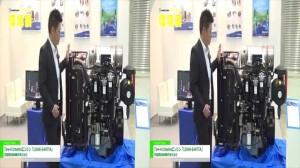[3D] Tire-4 Interimエンジン「1204E-E44TTA」 – 四国建設機械販売株式会社