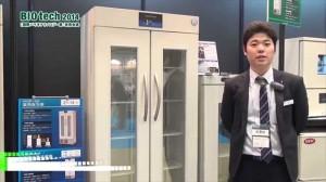 [BIO tech 2014] 薬用保冷庫「MediFridge FMS-304GU」 – 福島工業株式会社