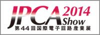 JPCA Show 2014
