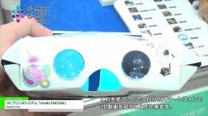 [Smart M-Tech Show 2014] スマートフォン3D視聴キット「fungla 3D」 – Markit co., Ltd