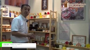 [Tokyo Cafe Show & Conference 2014] 白磁の器「SWEETS CRAFT」 – 株式会社スイーツクラフト