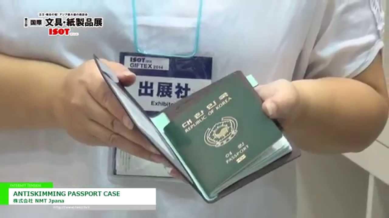 [第25回 国際 文具・紙製品展 ISOT] ANTISKIMMING PASSPORT CASE – 株式会社 NMT Jpana