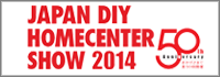 JAPAN DIY HOMECENTER SHOW 2014