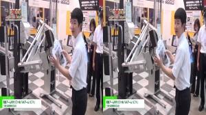 [3D] 電動アーム付きリフト機「SAアーム リフト」 – 三愛化成商事株式会社