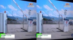 [3D] 通行区分対策車両ゲート「ロードバリア」 – 日本カバ株式会社