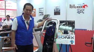 [第41回 国際福祉機器展 H.C.R.2014] 近未来型音波振動マシン「SONIX」 – 株式会社中旺ヘルス