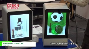 [KOSIGN 2014] Transparent LCD Show Case – EVER TREE