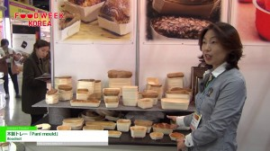 [Food Week Korea 2014] 木製トレー「Pani mould」 – ifoodnet