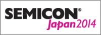 SEMICON Japan 2014