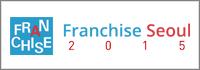 Franchise Seoul 2015