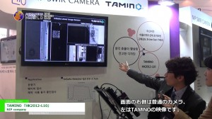 [Automation World 2015] TAMINO 「HK2012-L10」 – NIP company