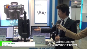 [Automation World 2015] TCL – LINE Series – SPO Inc.