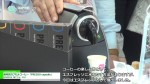[Coffee Expo Korea 2015] 産地別カプセルコーヒー「PRESSO capsule」 – KORDIA INT Co., Ltd