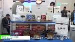 [Coffee Expo Korea 2015] 雲南コーヒー 「WS CLOUDO」 – COFFEE DE AROMA