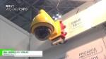 [教育ITソリューションEXPO 2015] 録画一体型防犯カメラ「安視ん君」 – 株式会社プロテック
