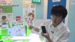 [Japan IT Week 春 2015] デジタルまいごひも – 株式会社キングジム
