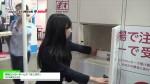 [Japan IT Week 春 2015] 受取ロッカーサービス「はこぽす」 – 日本郵便株式会社
