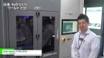 [日本ものづくりワールド 2015] 大型光造形3Dプリンター「Rapid Meister ATOMm-8000」 – シーメット株式会社