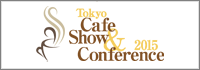 Tokyo Cafe Show & Conference 2015