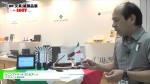 [第26回 国際文具・紙製品展 ISOT] インクのいらないペン「ピニンファリーナ カンビアーノ」 – ダイヤモンド株式会社