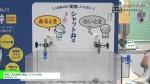 [第28回 インターフェックス ジャパン] 充填ノズル液ダレ防止具「シャット弁」 – 株式会社ナオミ