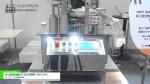 [第28回 インターフェックス ジャパン] 卓上型全自動カプセル充填機「IN-CAP」 – シービーエム株式会社