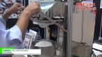 [外食ビジネスウィーク 2015] 氷器製造機「ICE LYZA FA-1000」 – 株式会社明電光