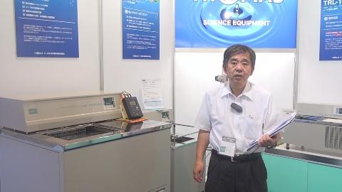 [JASIS 2015] 冷凍機容量制御式低温恒温水槽「TRL-1500EZ」 – トーマス科学器械株式会社