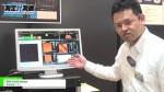 [測定計測展 2015] 超高分解能非接触三次元表面形状計測システム「BW-S500 series」 – 株式会社ニコン