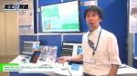 [測定計測展 2015] GNAS モーションセンサユニット「CSM-MG100」 – 東京航空計器株式会社