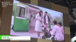[第44回東京モーターショー 2015] NORI ORI – ダイハツ工業株式会社