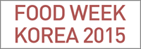 Food Week Korea 2015