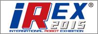 国際ロボット展 2015