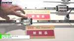 [SEMICON Japan 2015] 非磁性ステンレス鋼製「リニアローラウェイスーパーX」 – 日本トムソン株式会社