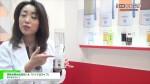 [第4回 国際化粧品展] 携帯水素水生成ボトル「ハイドロライフ」 – 株式会社セレブ