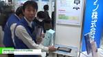 [第8回 [国際]カーエレクトロニクス技術展] 静電容量式曲面対応タッチパネル(開発品) – ホシデン株式会社