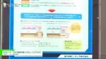 [HVAC&R JAPAN 2016] 広水温域仕様セパレート・マルチ個別空調システム「ミズマルチ」 – 日本ピーマック株式会社