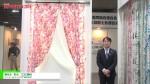[JAPANTEX 2015] 魅せる、彩る、ココロ踊る – シンコールインテリア株式会社