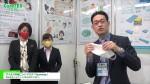 [第2回 CareTEX 2016] ウイルス対策ニットマスク「facewear」 – 株式会社ジムウェイ/株式会社マルゼン