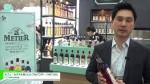 [Coffee Expo Seoul 2016] カフェ・カクテル用シロップ&パウダー「METIER」 – CJ CheiJedang